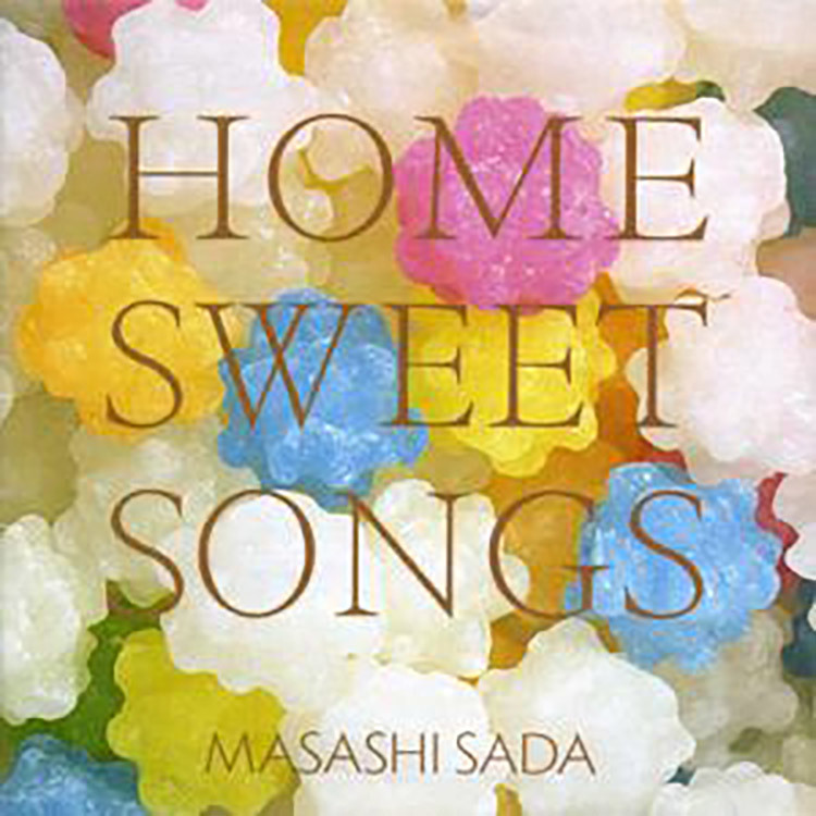 案山子~HOME SWEET SONGS~