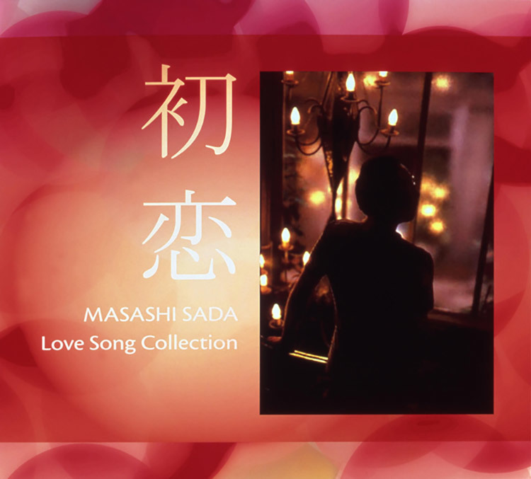 初恋~Love Song Collection~