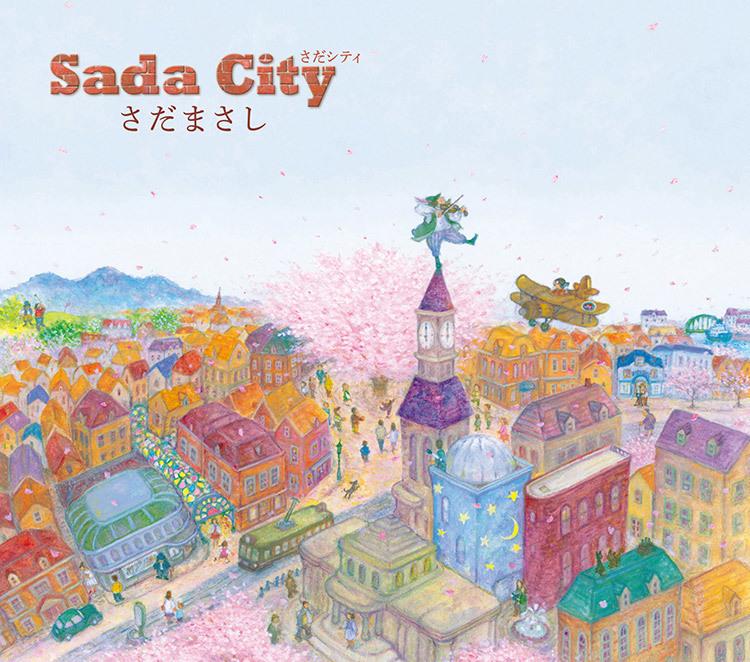 Sada City